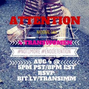2015.8.4_transimmcall_meme(ENG)