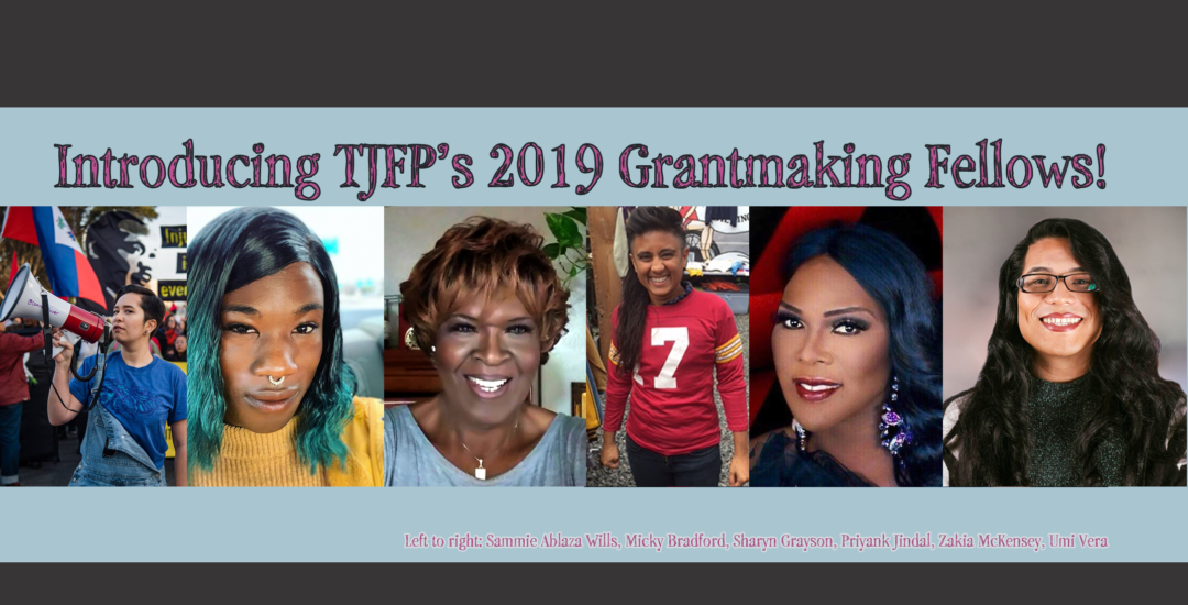 2019 Grantmaking Team